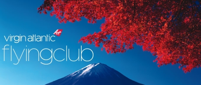 Apply to run Virgin Flying Club