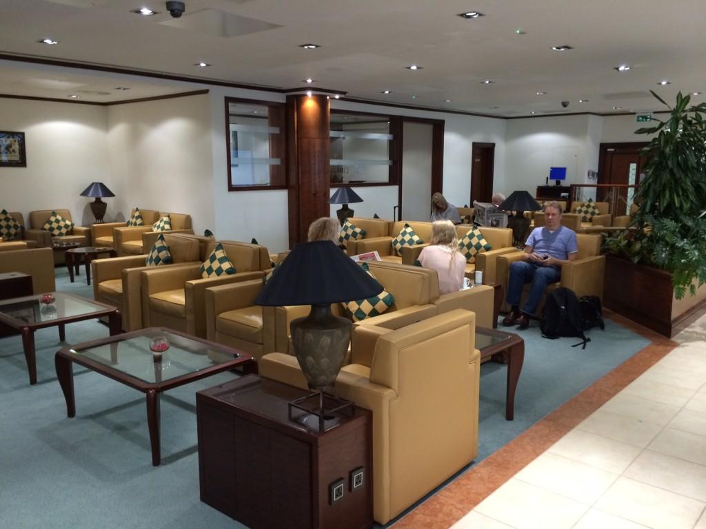 Emirates London lounge quiet end review