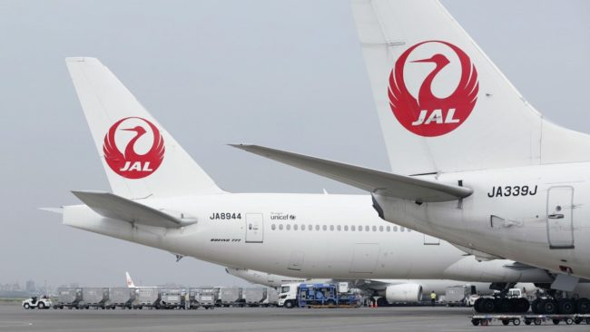 Using Avios on JAL in Japan