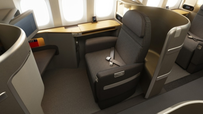 AA First Class suite