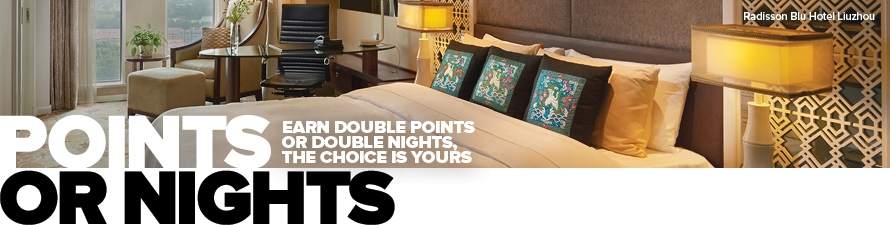 Club Carlson double points nights