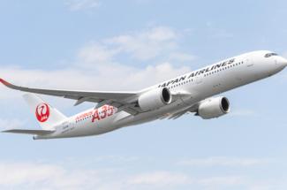 JAL Japan Airlines