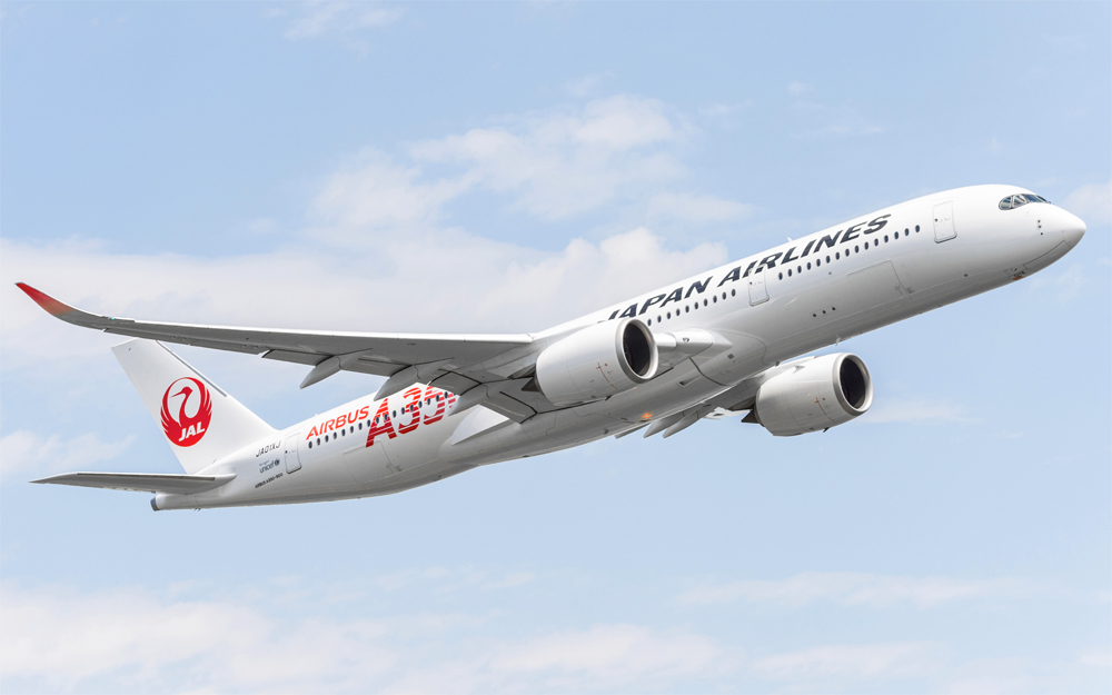 Can I use Avios on Japan Airlines?