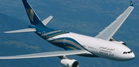 Oman Air Weekend Flash Sale