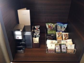ME Milan coffee machine