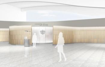 The First Wing Heathrow Terminal 5 British Airways