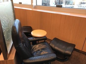 review of the jal sakura lounge frankfurt airport. Black Bedroom Furniture Sets. Home Design Ideas