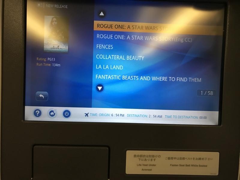 Flight Review Ana Business Class London Tokyo