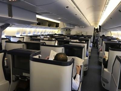 ANA business class flight review London Heathrow to Tokyo Haneda