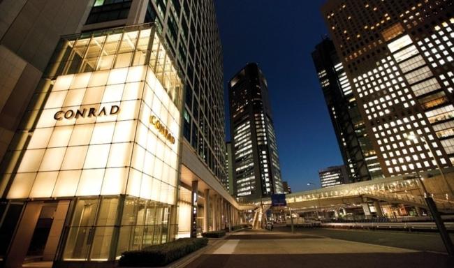 Conrad Tokyo sign