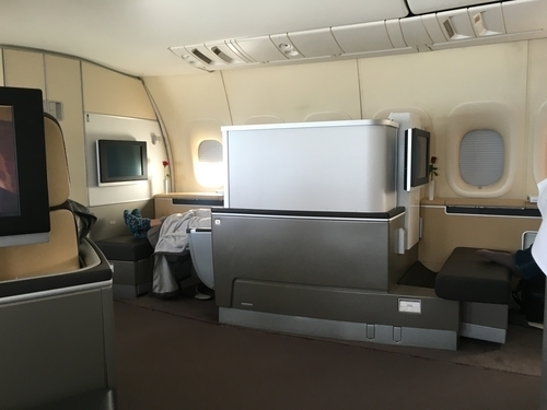 Lufthansa 747-8 First Class seat review privacy shield