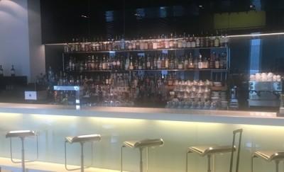 Lufthansa First Class Terminal review bar