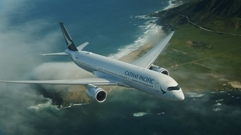 Cathay Pacific sale