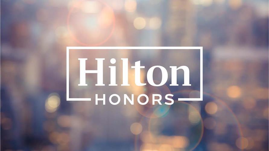 Free Hilton Gold gift from Hilton Diamond members