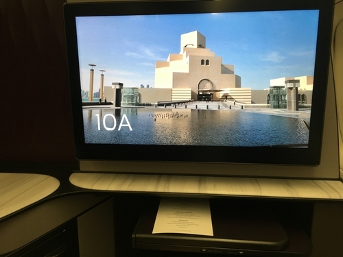 I try out the amazing new Qatar Airways Qsuite (without