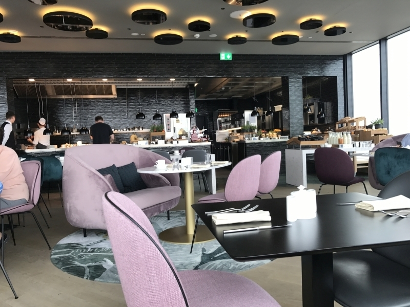 Review InterContinental Ljubljana hotel