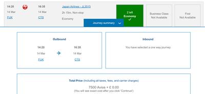 Booking Japan Air Lines flights on Avios
