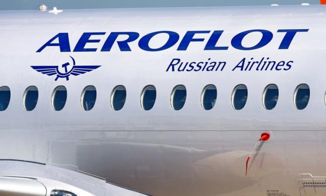 Aeroflot moves to Heathrow from London Gatwick
