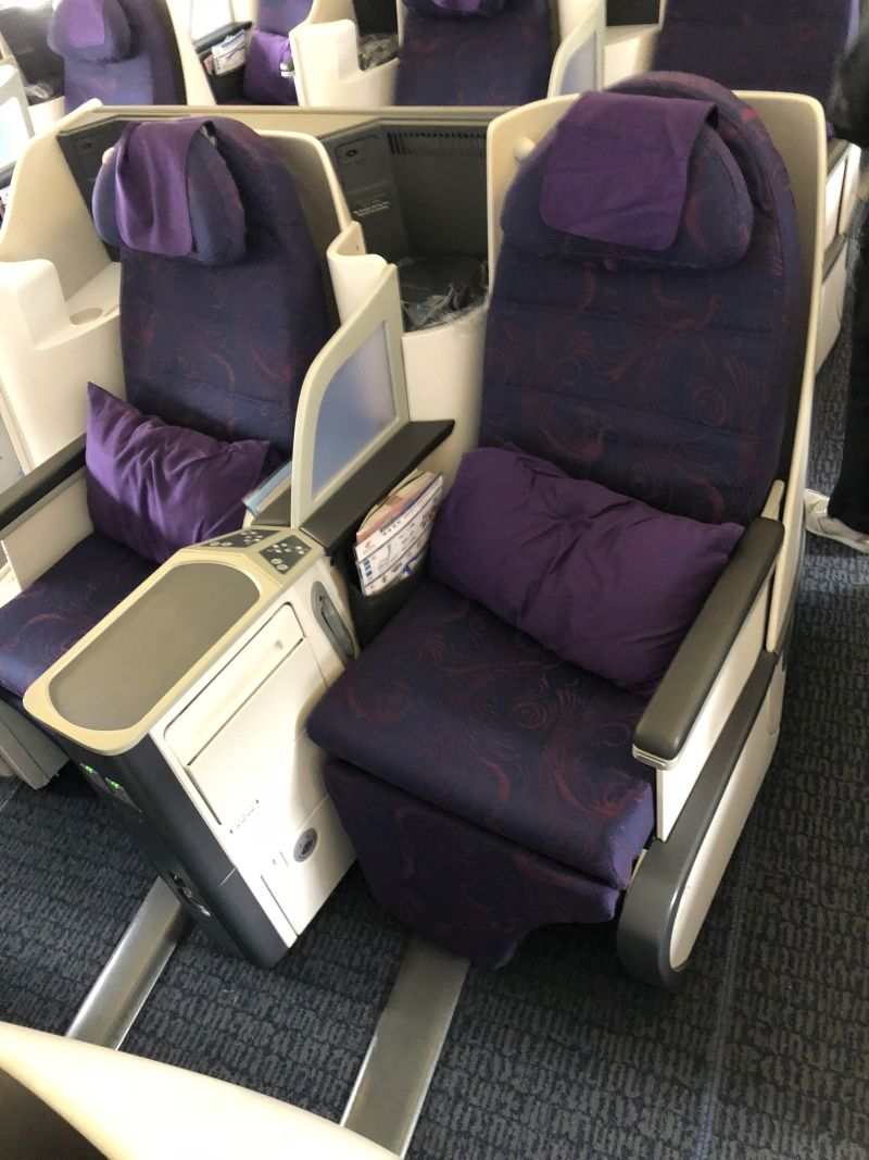 Review of Air China business class from London to Beijing 777