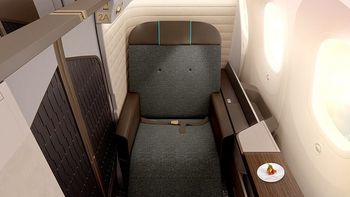 Oman Air new First Class suite