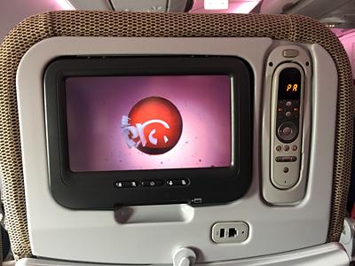 Virgin atlantic economy delight review new york