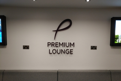 Doncaster Sheffield Airport Premium Lounge review