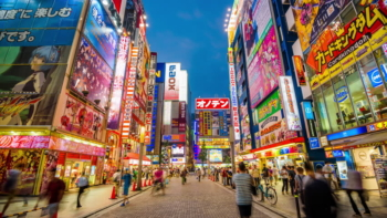 Discount code for Emirates flights to Japan