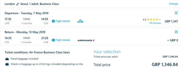 KLM price quote