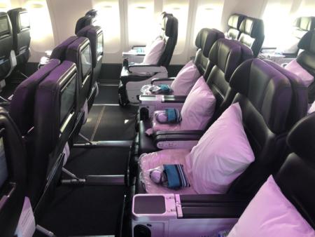 Air New Zealand premium economy row