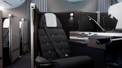New British Airways Club Suite launched