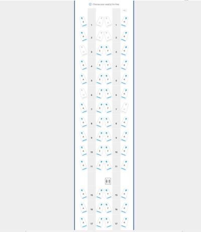 British Airways Club Suite business class seat plan