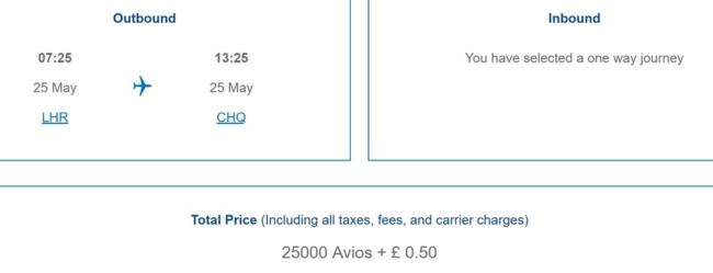 British Airways trialling no taxes Avios redemptions