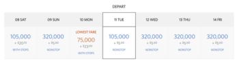 Redeeming Virgin Atlantic miles on Delta flights