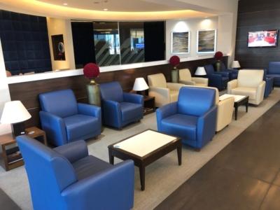 Gulf Air Lounge Heathrow Terminal 4 seating