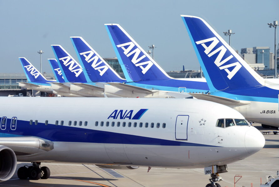 ANA announces a new Vienna to Tokyo service