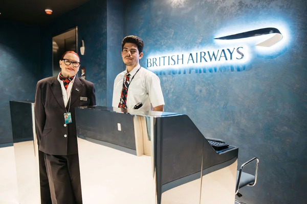 British Airways San Francisco Lounge entrance