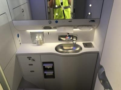 British Airways Club Suite toilet