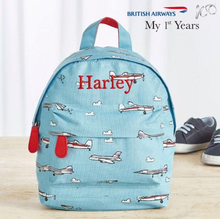 My 1st Years British Airways backpack