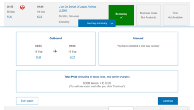 JAL domestic Avios redemption 6000 Avios and zero taxes!