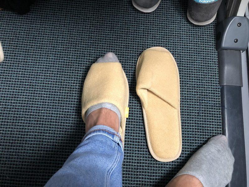 Vietnam Airlines premium economy slippers