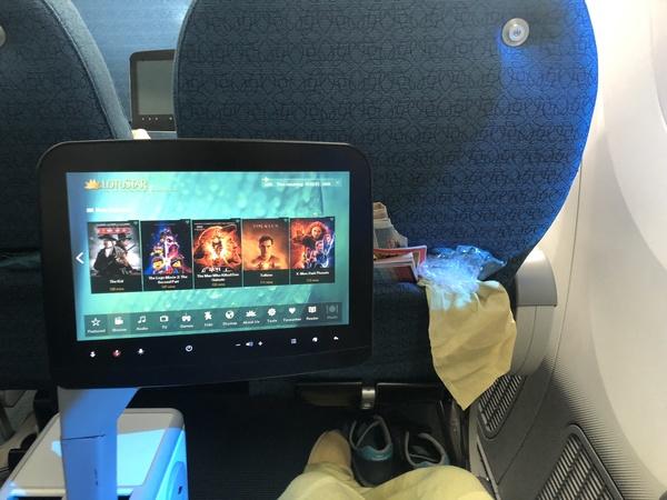 Vietnam Airlines premium economy in flight entertainment