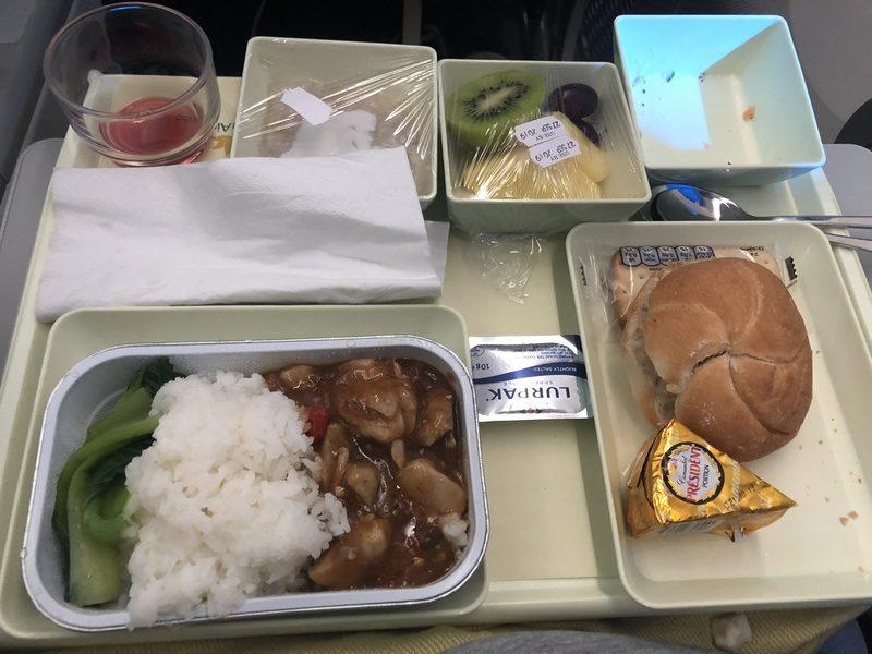 Vietnam Airlines premium economy breakfast