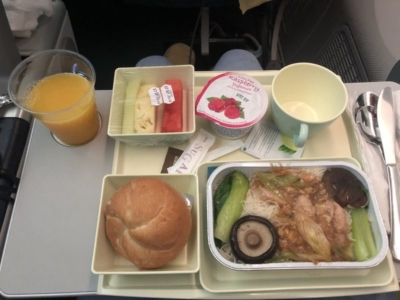 Vietnam Airlines premium economy lunch