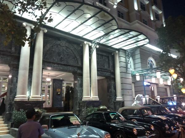 Sofitel Hotel Royal Hoi An entrance