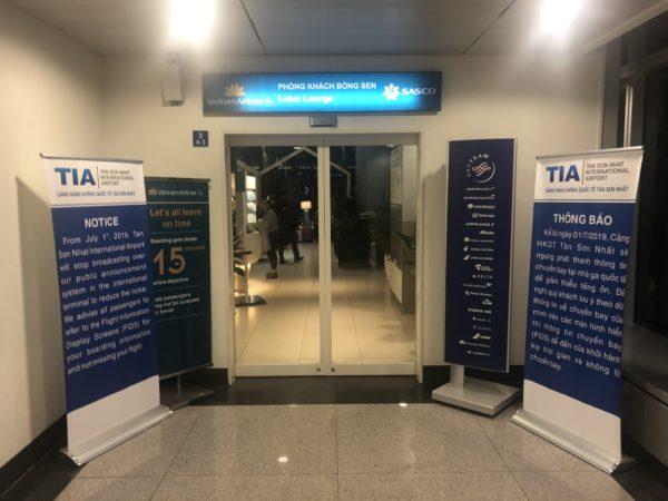 Vietnam Airlines Lotus Lounge entrance