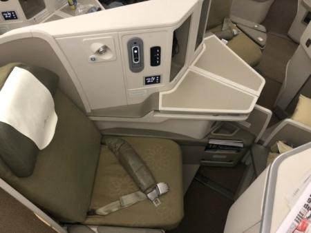 Vietnam Airlines business class seat