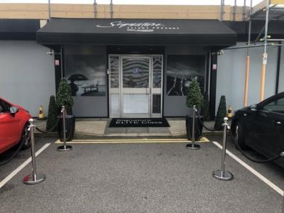 Signature Elite Class Gatwick Private jet terminal experience entrance
