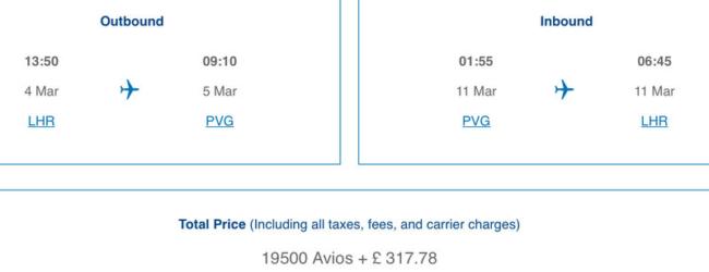 50% Avios discount to Shanghai