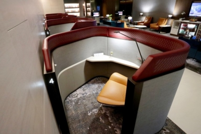 Qatar Airways lounge Singapore