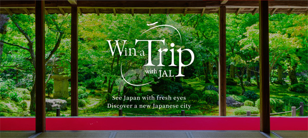 Win a free Japan Airlines domestic ticket